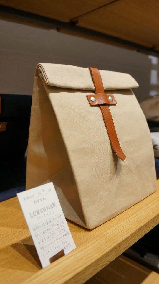 Bag2_Japan_540